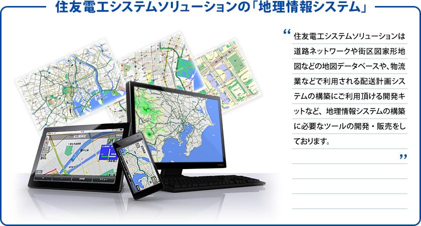 - 愛知県 企画営業の仕事・求人 求人ボックス|総合広告代理店